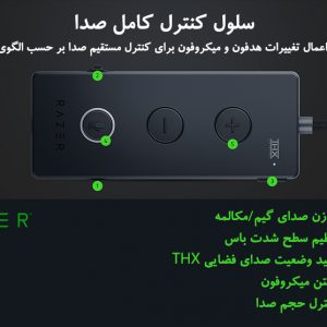 هدست بازی ریزر مدل KRAKEN TOURNAMENT EDITION Black