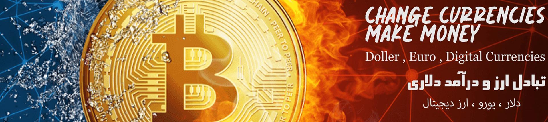v1 bitcoin