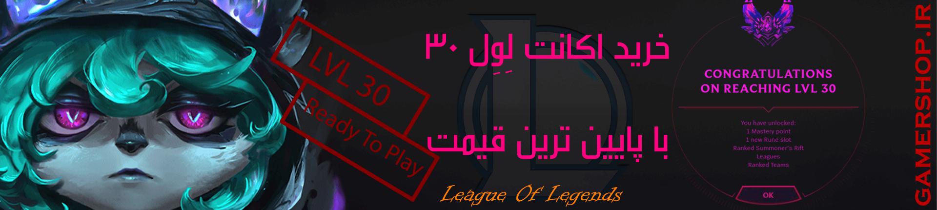 lvl30 top site